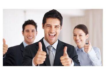 Работа на совмещениеТребования: коммуникабельность, позитивный