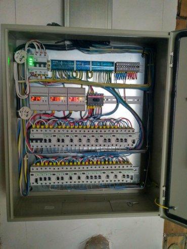Услуги электрика любой сложности. в Бишкек