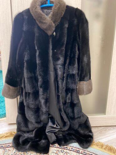 срочно нужны деньги в долг бишкек в Кыргызстан: Шуба почти новая,одевала несколько раз,покупала я очень дорого,так как