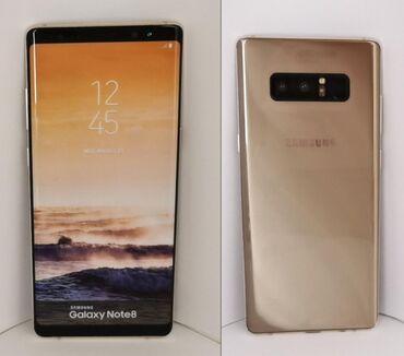 Электроника - Кок-Джар: Samsung Galaxy Note 8 | 64 ГБ | Золотой | Сенсорный, Отпечаток пальца, Беспроводная зарядка