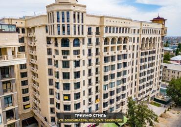 Самое престижное место в городе для в Бишкек