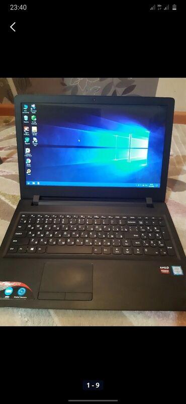 СРОЧНО продаю ноутбук Lenovo в идеальном состоянии!!Процессор: Intel