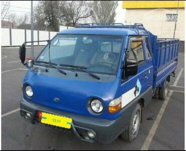 Такси пятерочка - Кыргызстан: Портер | Региональные перевозки, По городу | Борт 1500 т | Грузчики