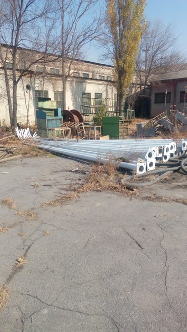 Опоры освещения длина 10метров в Бишкек