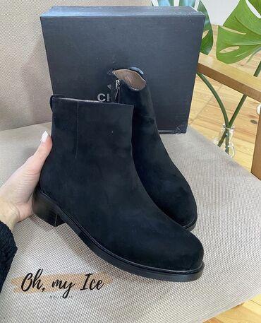 фритюрницы цены в Кыргызстан: Шикарные ботиночки цена окончательная
