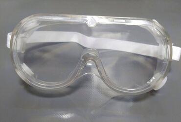 очки для зрения бишкек in Кыргызстан | МАСКИ, ОЧКИ: Защитные очки Очки защитные силиконовые — отличное решение для работ с