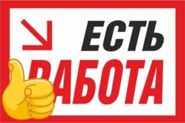 Требуется продавцы.График 5/2. в Бишкек