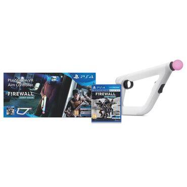 Video oyunlar üçün aksesuarlar - Azərbaycan: VR Aim Controller.Sony PS4 ( PlayStation 4 ) üçün PlayStation VR Aim