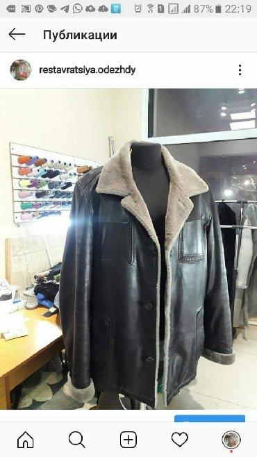 мужская одежда для спортзала в Кыргызстан: Ремонт, реставрация одежды | Ателье