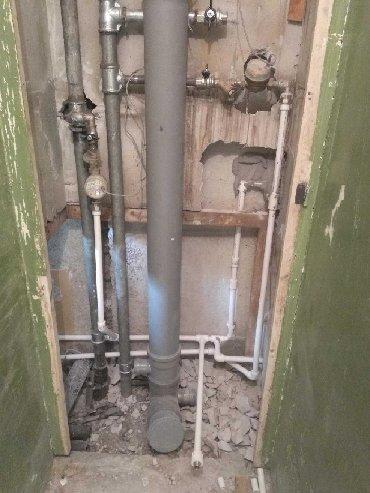 антикражные системы в Кыргызстан: Сантехник. Монтаж систем водоснабжения и отопления