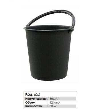 Ведро 12 литр