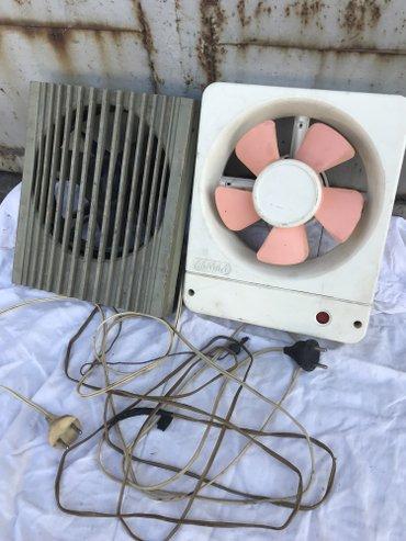 Продаю вентиляторы (советские) в рабоч. сост. Цена за 1 шт-350 сом. в Бишкек