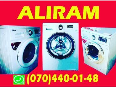Öndən Avtomat Washing Machine LG 6 kq