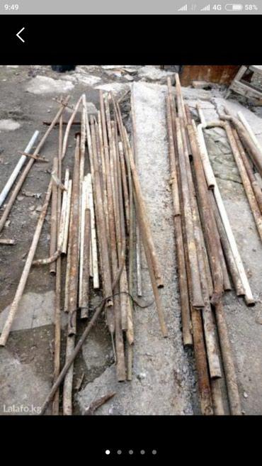уголки трубы арматура в Кыргызстан: Куплю бу арматура уголок прутки