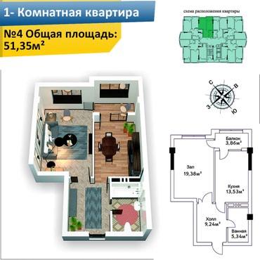 Продается квартира: 1 комната, 51 кв. м в Бишкек