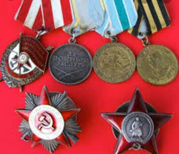 Значки, ордена и медали - Кыргызстан: Куплю