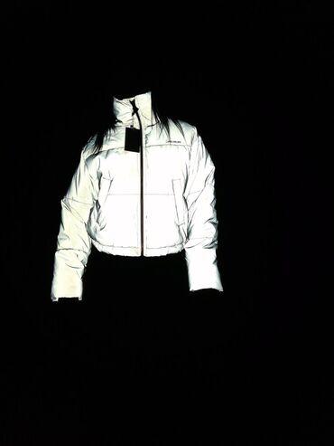 Siemens af51 - Srbija: Prodajem sivu zimsku zensku perjanu jaknu,pretopla za zimu,nosila sam