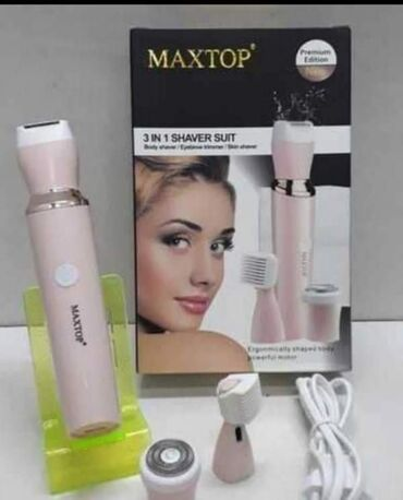 Amazon cosmetics - Srbija: Max top trimer 3 u 1 1590 din SS
