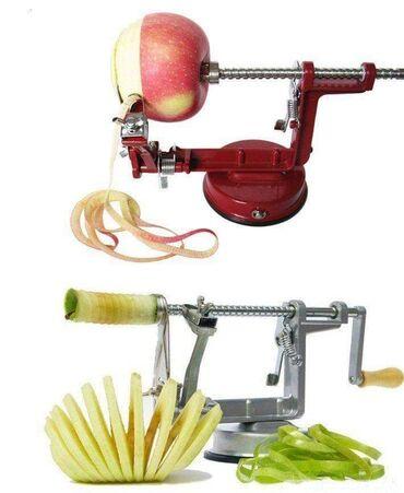 Ljuštilica i spiralni secko za jabukeSamo 1800 dinara.Oljustite brzo i