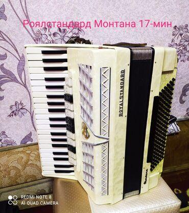 Спорт и хобби - Новопавловка: Аккордеон акардион Роялстандарт Мантана.размер полный