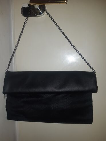 Duzina sirina - Srbija: Nova torba sa etiketom. Sirina 32cm, duzina 18