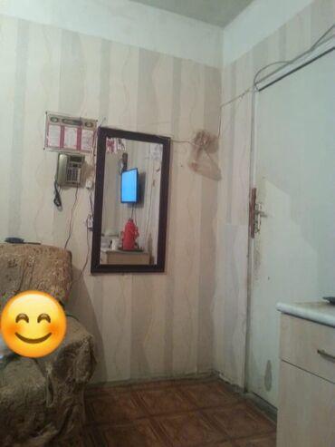 Недвижимость - Горадиз: Продается квартира: 1 комната, 12 кв. м