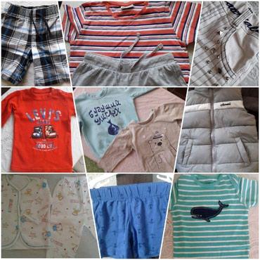 Продаются НОВЫЕ детские вещи!!! в Бишкек