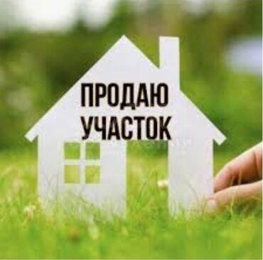квартира берилет кок жар in Кыргызстан | ҮЙЛӨРДҮ САТУУ: 100 соток, Курулуш, Кожоюн, Сатып алуу-сатуу келишими