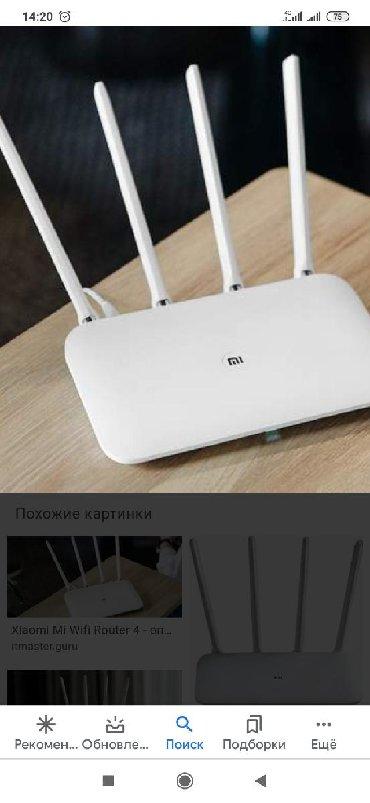 роутер тп линк 2 антенны в Кыргызстан: Продаю ми роутер 4х антенный в отличном состоянии