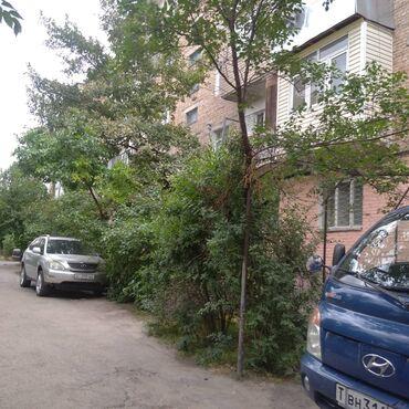 жеке менчик в Кыргызстан: Продаю 2-х .комнатную квартиру на 1 этаже из 5 Продаю 2-х .комнатную к
