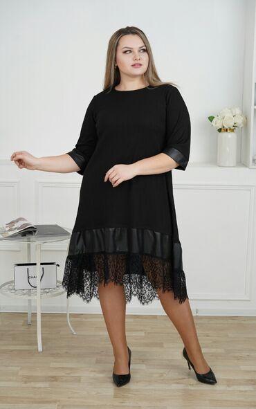 Красивое платье можно и как удлиненную тунику,ткань трикотаж  Вставка