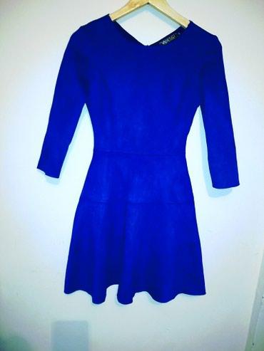 Платье 42-44 р в идеальном состоянии в Бишкек