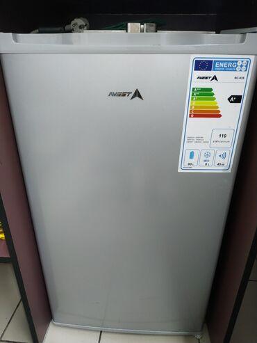 Новый Двухкамерный Серый холодильник Avest