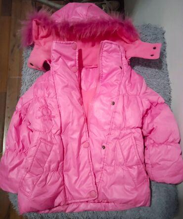 Продам куртку б/у на девочку 4 лет.Цена 400сом.тел