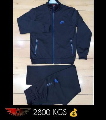 nike team hustle d7 в Кыргызстан: Спортивные костюмы мужские Nike 2800KGS •✔ Только доставка! ✔ Доставка