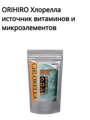 Личные вещи - Арашан: Японская хлорелла от фирмы орихиро . на 90 дней