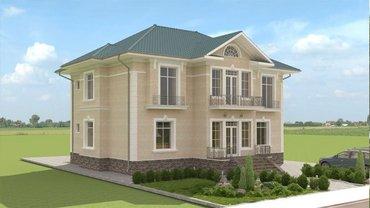 Проектирование домов. 1) в Бишкек