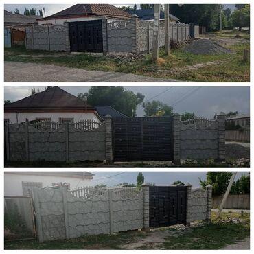 Недвижимость - Военно-Антоновка: 140 кв. м 3 комнаты