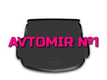 Аксессуары для авто в Азербайджан: HYUNDAI SantaFe baqaj rezini Novline 5 yerlik 2012Bundan başqa HƏR NÖV