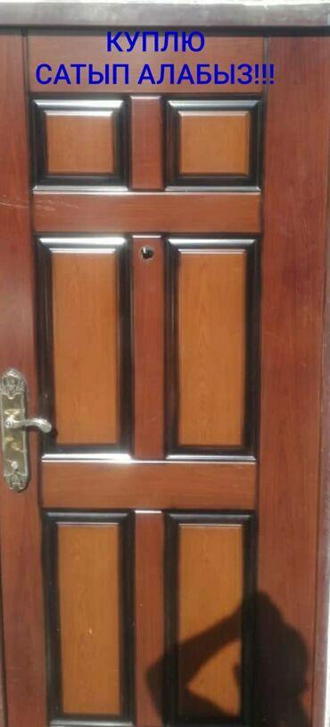 Окна, двери - Кыргызстан: Куплю б/у дверь и окно. Пластиковое, межкомнатные, бронировные. Куп