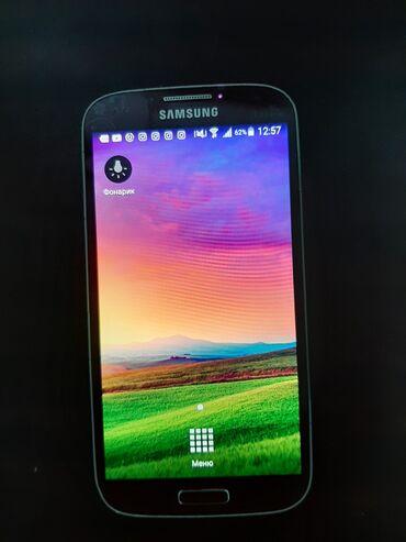 Samsung Galaxy S4 16 GB qırmızı