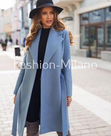 pradam palto в Кыргызстан: Нужны опытные ШВЕИ!!! Шьем пальто как на фото, зарплата еженедельно