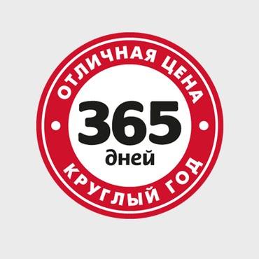 """Гостевой дом """"У Андрея"""" находится в в Чон-Сары-Ой"""