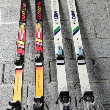 Лыжи - Кыргызстан: Лыжи договорная