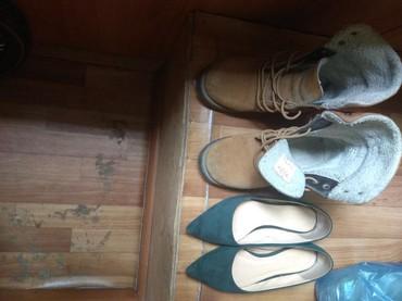 Продаю балетки и ботинки 38 размер, состояние нормальное. в Бишкек