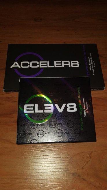 Elev8 и Acceler8 -клеточное питание от компании Bepic.-повышает