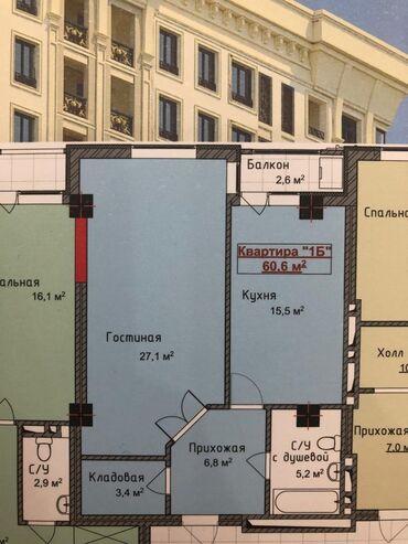 купить домик для собаки в Кыргызстан: Продается квартира: Элитка, Филармония, 1 комната, 60 кв. м