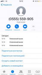 мегаком-золотой-номер в Кыргызстан: Продаю номер мегаком 0555559905