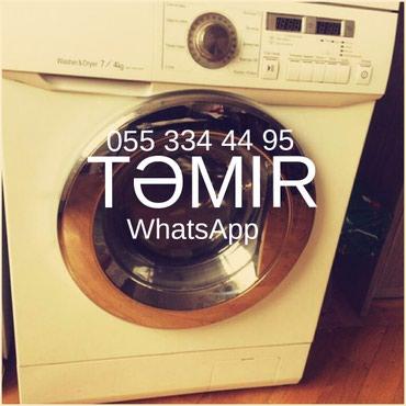 Ремонт стиральных машин в Bakı