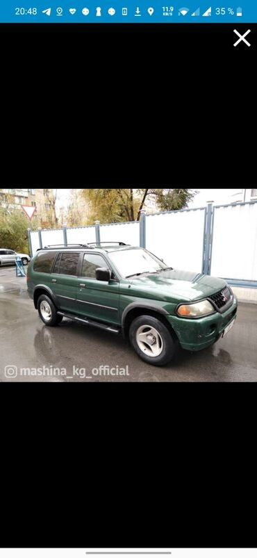 продам дом дешево срочно в Кыргызстан: Mitsubishi Montero Sport 3 л. 2001
